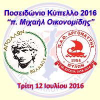 Live PPV – 2016-08-01 Pyles vs Olympos Logo